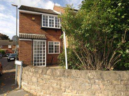 2 Bedrooms End Of Terrace House for sale in Nuthall Road, Aspley