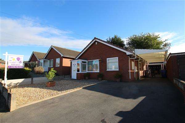 2 Bedrooms Bungalow for sale in Kirkbride Close, Longton, Stoke-on-Trent