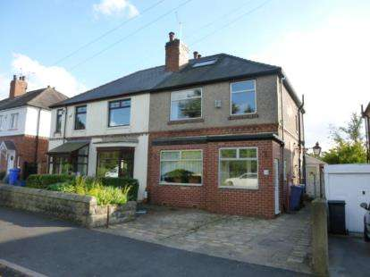 3 Bedrooms Semi Detached House for sale in Charles Ashmore Road, Sheffield, South Yorkshire