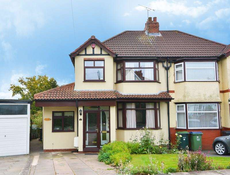 3 Bedrooms Semi Detached House for sale in Oak Road, Oldbury