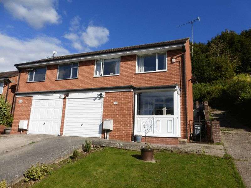 3 Bedrooms Semi Detached House for sale in Beechwood, Yeovil