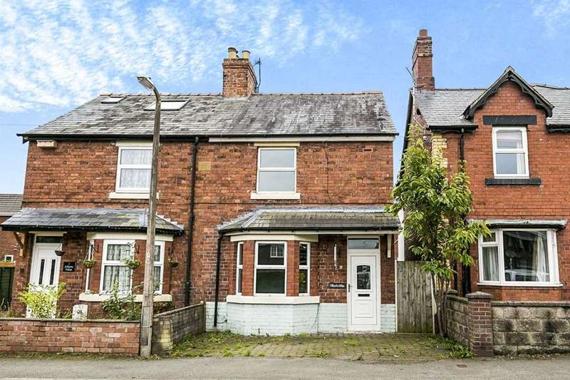 3 Bedrooms Semi Detached House for sale in Alberta Villas Ellesmere Road, St. Martins, Oswestry, SY11