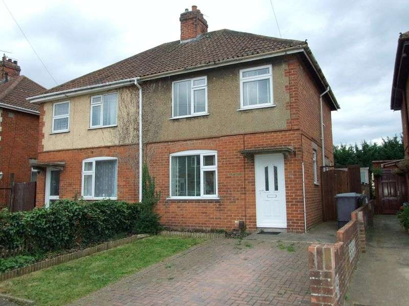 3 Bedrooms Semi Detached House for sale in Trowbridge