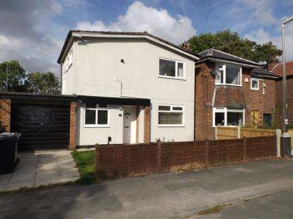 3 Bedrooms Detached House for sale in Hampson Crescent, Handforth, Wilmslow, Cheshire