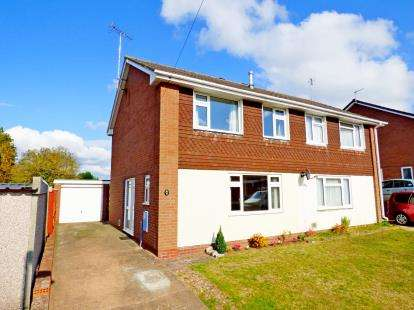 3 Bedrooms Semi Detached House for sale in Clyst St. Mary, Exeter, Devon