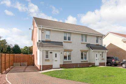 3 Bedrooms Semi Detached House for sale in Martyn Grove, Cambuslang, Glasgow, South Lanarkshire
