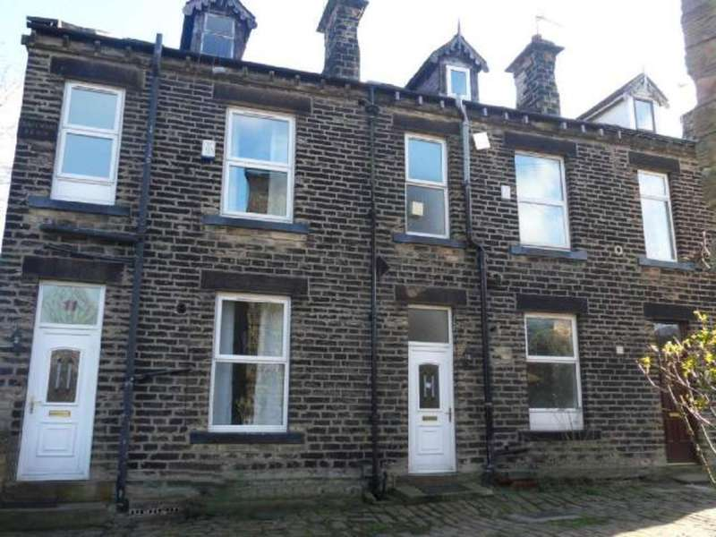 4 Bedrooms Terraced House for sale in Trinity Mount, Off Beckett Road, Dewsbury