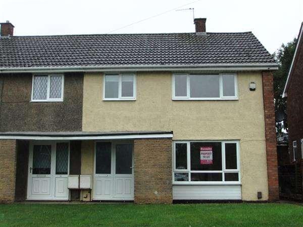 3 Bedrooms Semi Detached House for sale in Bridges Road, Scunthorpe