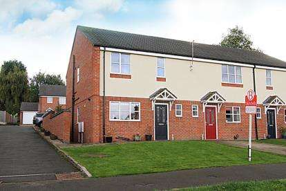 3 Bedrooms End Of Terrace House for sale in Walgrove Road, Chesterfield, Derbyshire
