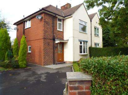 3 Bedrooms Semi Detached House for sale in Haston Lee Avenue, Brownhill, Blackburn, Lancashire