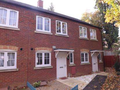 2 Bedrooms Terraced House for sale in Stockbridge Close, Clifton, Shefford, Bedfordshire