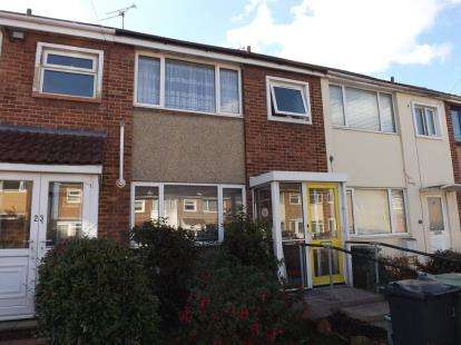 2 Bedrooms Terraced House for sale in Kingsholme Road, Kingswood, Bristol, Gloucestershire