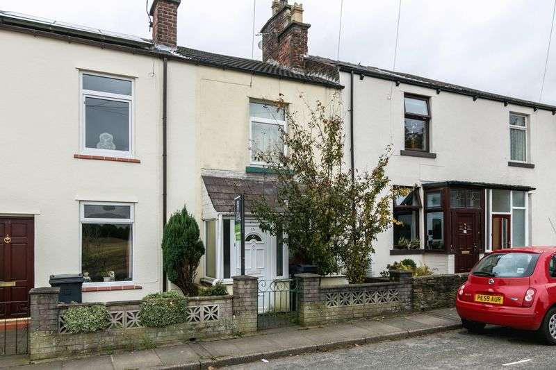 2 Bedrooms Terraced House for sale in Pimbo Lane, Upholland, WN8 9QQ