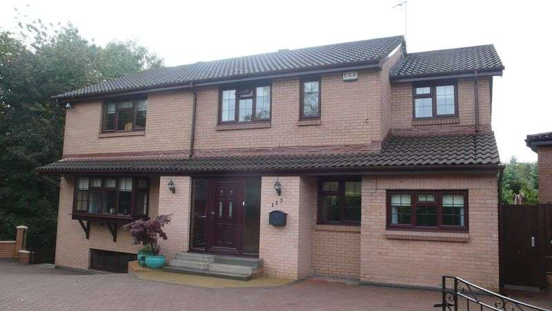 5 Bedrooms Detached House for sale in Binniehill Road, Balloch Cumbernauld