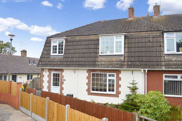 3 Bedrooms Semi Detached House for sale in Hilly Park, Norton Fitzwarren, Taunton, Somerset