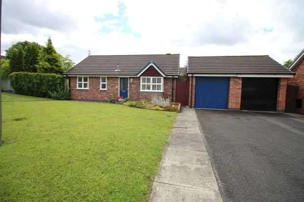 2 Bedrooms Detached Bungalow for sale in St James Close, Preston, Lancashire, PR5 5RJ