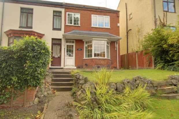 3 Bedrooms Semi Detached House for sale in High Street, Clay Cross, Derbyshire, S45 9DX