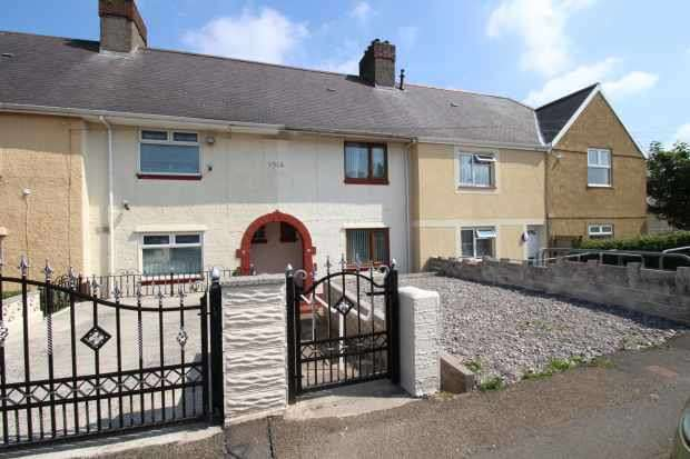 2 Bedrooms Terraced House for sale in Islwyn Road, Swansea, West Glamorgan, SA1 6SS