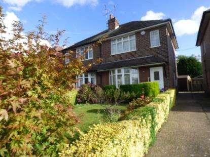 3 Bedrooms Semi Detached House for sale in Long Lane, Attenborough, Nottingham