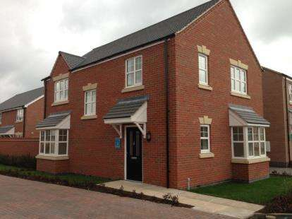 4 Bedrooms Detached House for sale in Hallcroft Grange, Off Station Road, Countesthorpe, Leicestershire