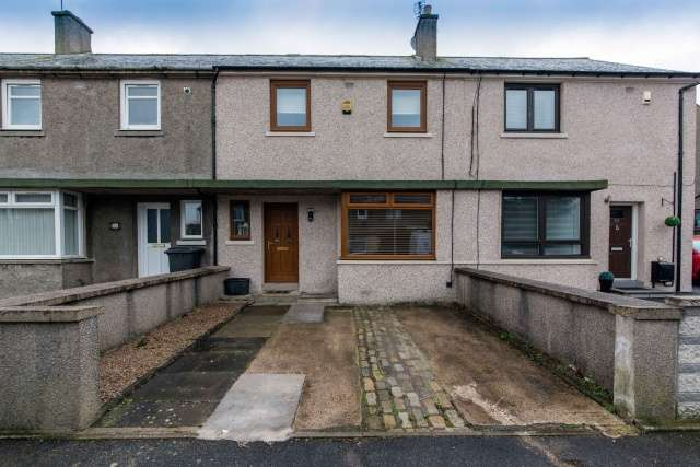 2 Bedrooms Terraced House for sale in Lintmill Terrace, Aberdeen, Aberdeenshire, AB16 7SQ