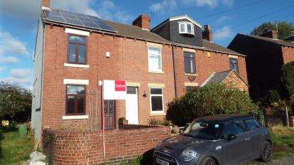 2 Bedrooms End Of Terrace House for sale in Greenside, Havercroft, Wakefield, West Yorkshire