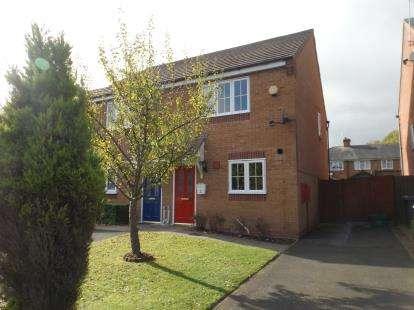 2 Bedrooms End Of Terrace House for sale in Honeycomb Way, Northfield, Birmingham, West Mildlands