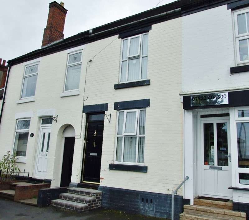 2 Bedrooms Terraced House for sale in Wolverhampton Road, Essington