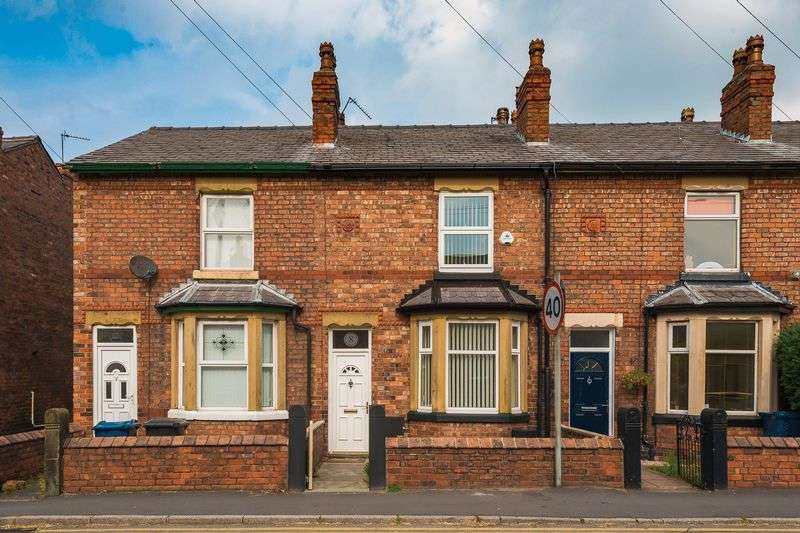 2 Bedrooms Terraced House for sale in Halsall Lane, Ormskirk