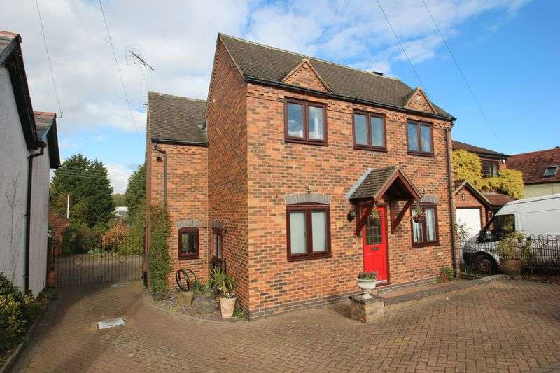 4 Bedrooms Detached House for sale in Station Road, Studley