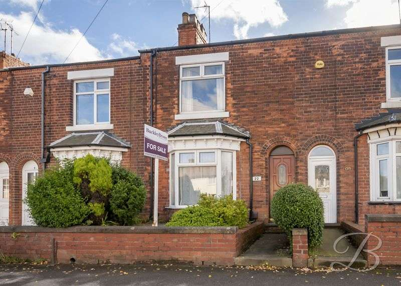 3 Bedrooms Terraced House for sale in Debdale Lane, Mansfield