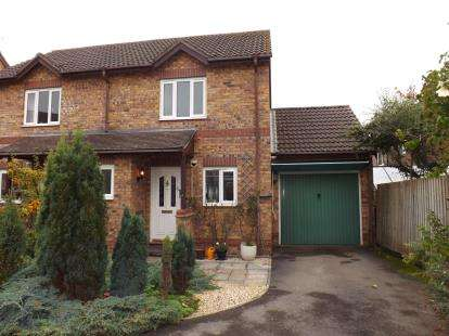 2 Bedrooms Semi Detached House for sale in Guest Avenue, Emersons Green, Bristol, Gloucestershire