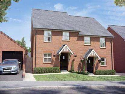 3 Bedrooms End Of Terrace House for sale in Buckton Fields, Northampton
