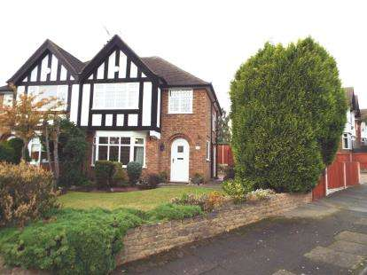 3 Bedrooms Semi Detached House for sale in Burnside Drive, Bramcote, Nottingham