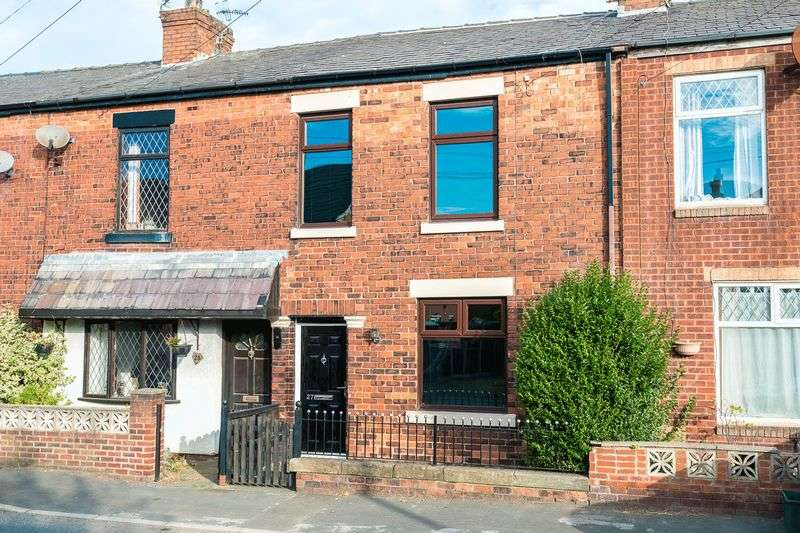 3 Bedrooms Terraced House for sale in Moor Road, Croston