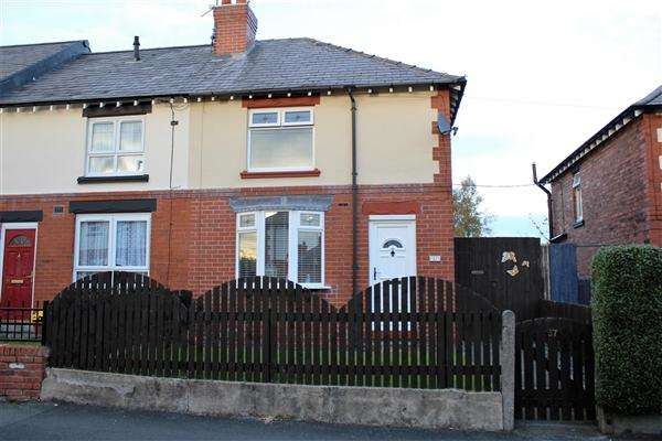 2 Bedrooms End Of Terrace House for sale in Mayfield Avenue, Macclesfield