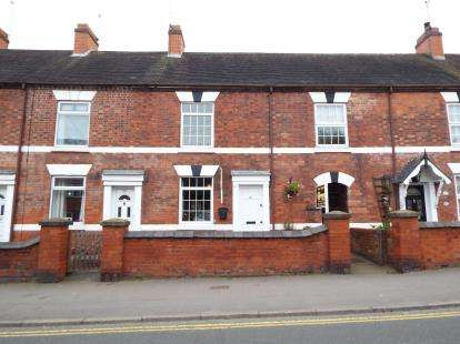 3 Bedrooms Terraced House for sale in Coleshill Road, Atherstone, Warwickshire