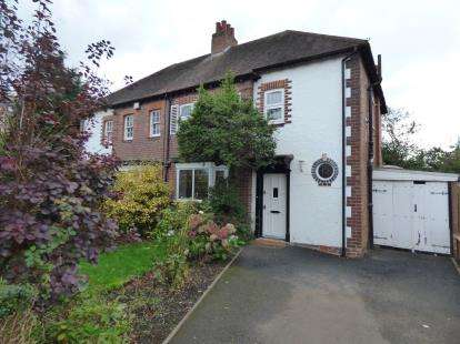 3 Bedrooms Semi Detached House for sale in Newnham Rd, Edgbaston, West Midlands