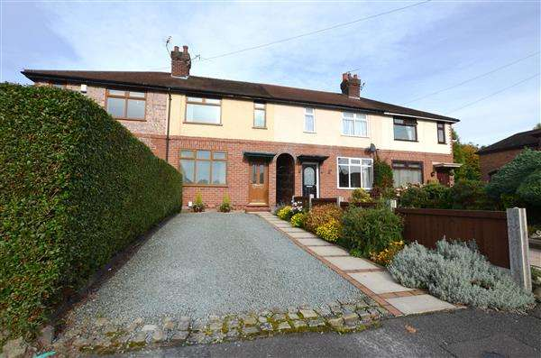 2 Bedrooms Terraced House for sale in Woodside Crescent, Clayton, Newcastle-under-Lyme