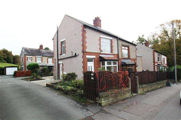 3 Bedrooms Semi Detached House for sale in Park Drive, Rochdale Road, Halifax