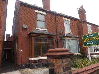 5 Bedrooms Semi Detached House for sale in Hurcott Road, Kidderminster, Worcestershire