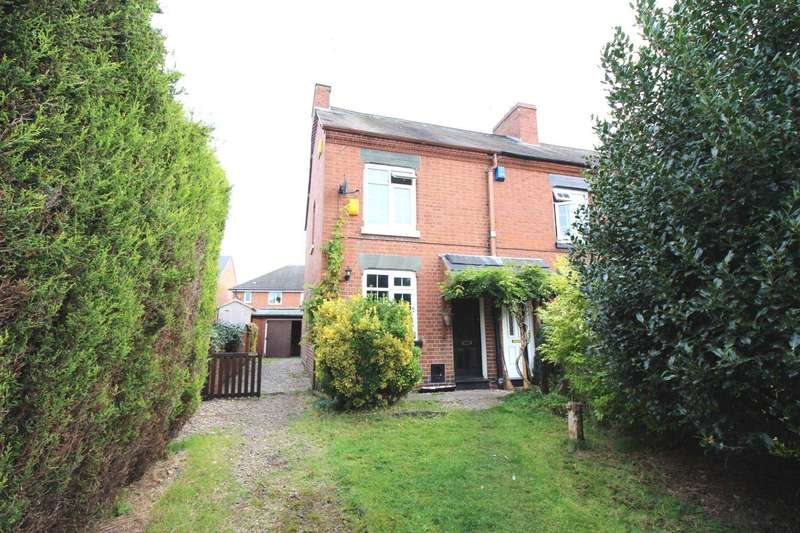 2 Bedrooms End Of Terrace House for sale in Stamford Street, Ratby