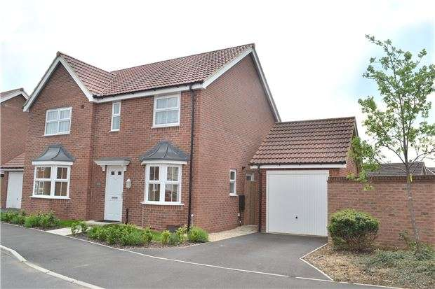 4 Bedrooms Detached House for sale in Brize Avenue Kingsway, GL2 2EE