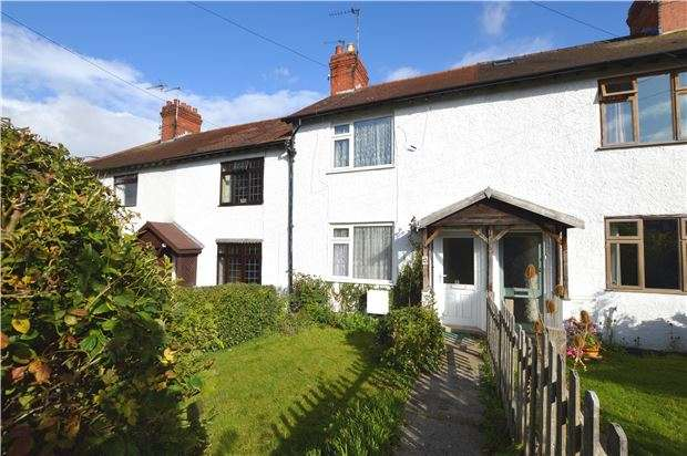 2 Bedrooms Terraced House for sale in Guestriss Cottages, Swindon Lane, CHELTENHAM, Gloucestershire, GL50 4PB