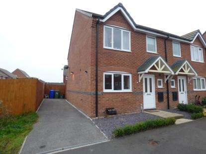 3 Bedrooms Semi Detached House for sale in Clifton Avenue, Brymbo, Wrexham, Wrecsam, LL11