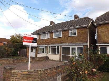 House for sale in Basildon, Essex, United Kingdom
