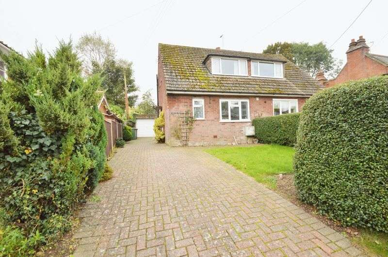 2 Bedrooms Semi Detached House for sale in West End, Old Costessey