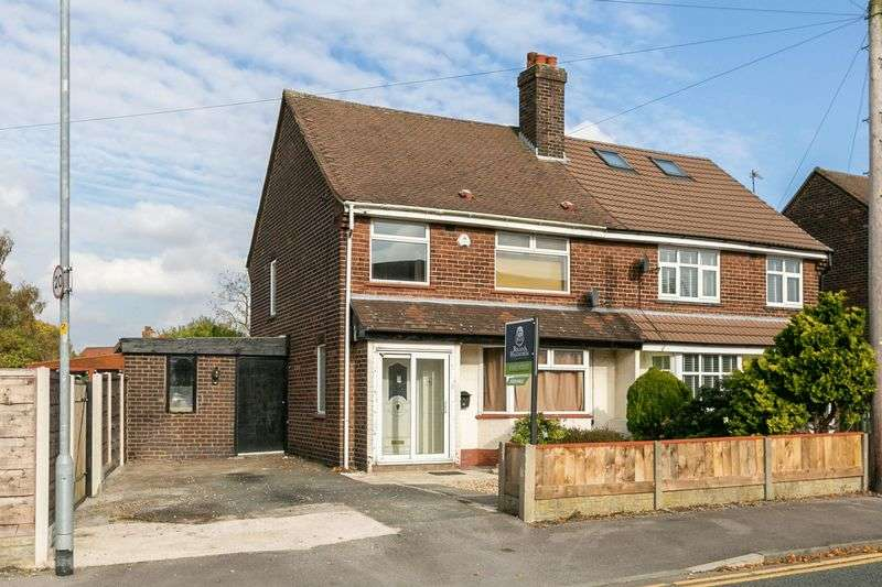 3 Bedrooms Semi Detached House for sale in Smalley Street, Standish, WN6 0JN