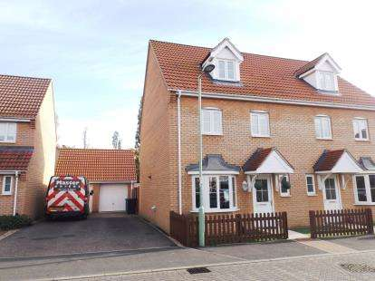 4 Bedrooms Semi Detached House for sale in Great Cornard, Sudbury, Suffolk