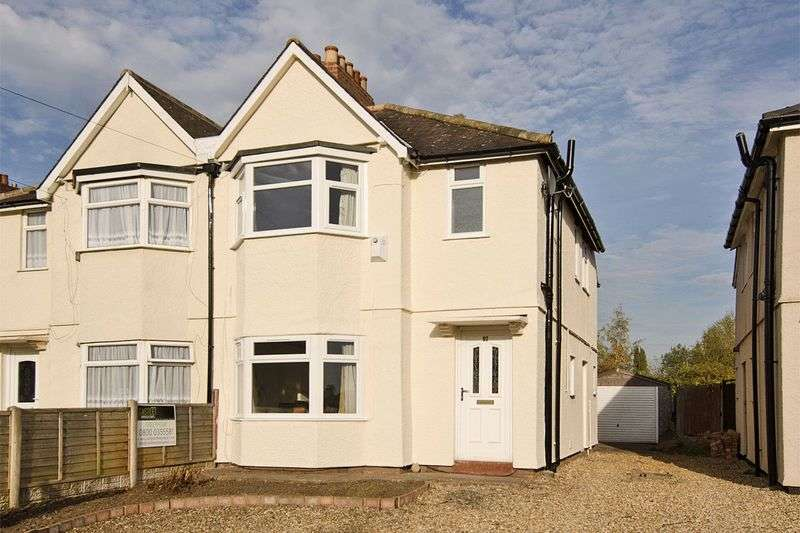 3 Bedrooms Semi Detached House for sale in Pelsall Lane, Shlefield, Walsall